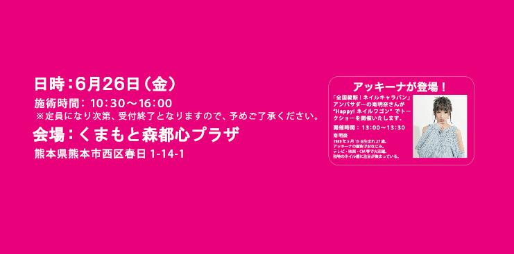 スクリーンショット 2015-06-22 9.45.58