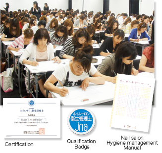 JNA Certified Nail Salon Hygienic Manager Qualification